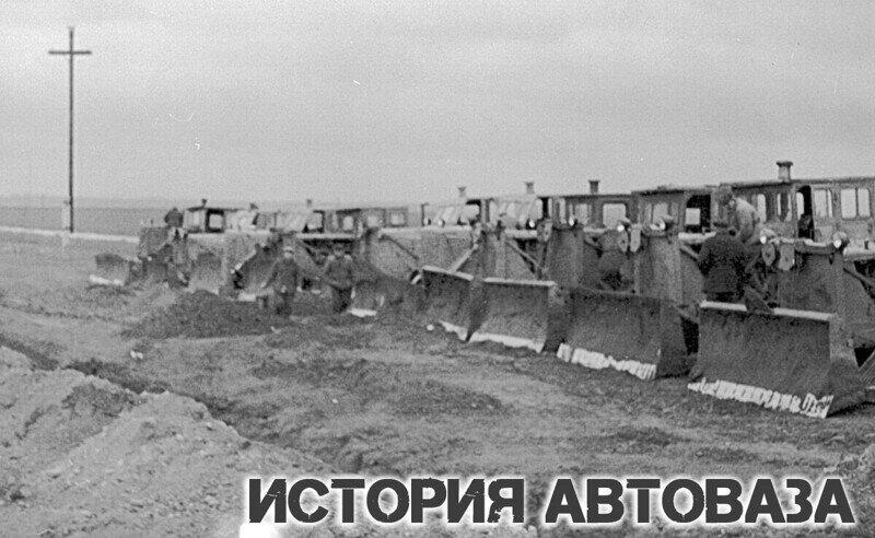 История АвтоВАЗа на старых фото