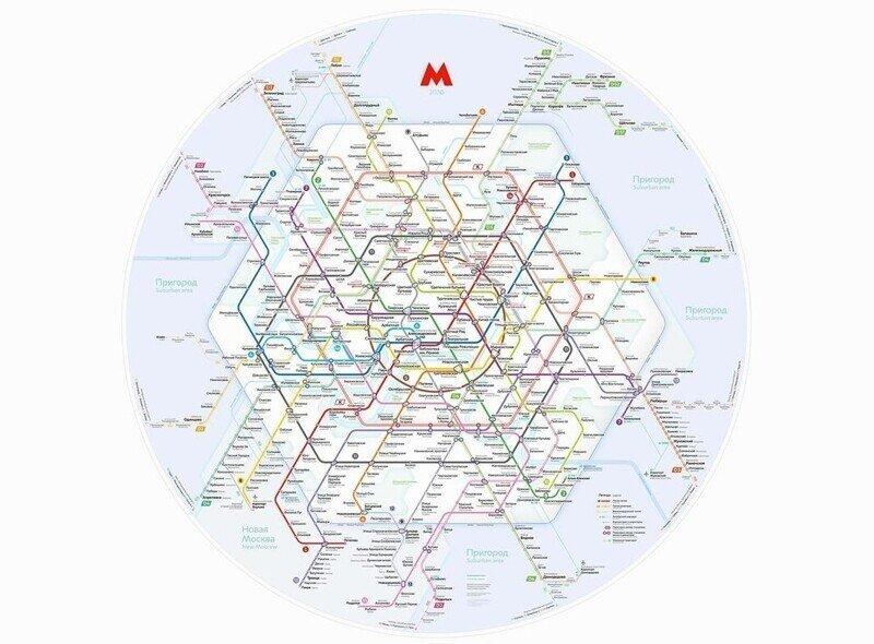Гексагональная схема Московского метро
