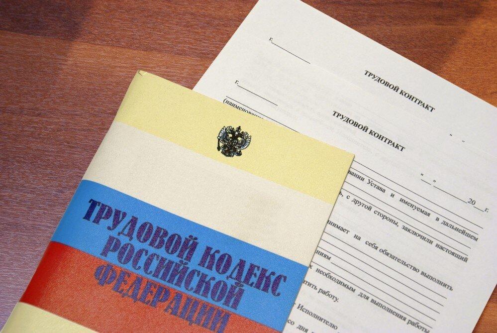 Нерабочие дни: новое явление в российском законодательстве
