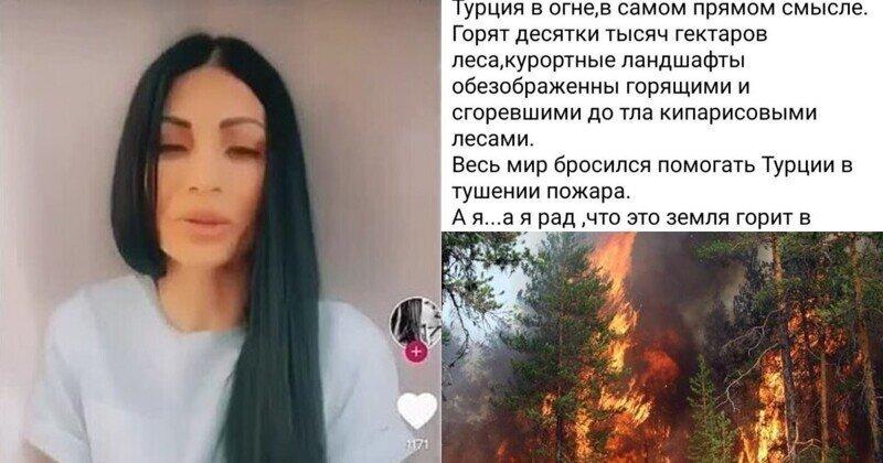 """""""Ровно 44 дня это должно продолжаться"""":  армяне запустили флешмоб, призывая сжечь Турцию"""