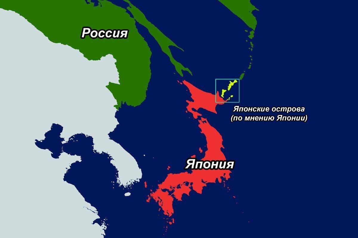 Почему Япония хочет вернуть Курильские острова, если она проиграла Вторую Мировую?