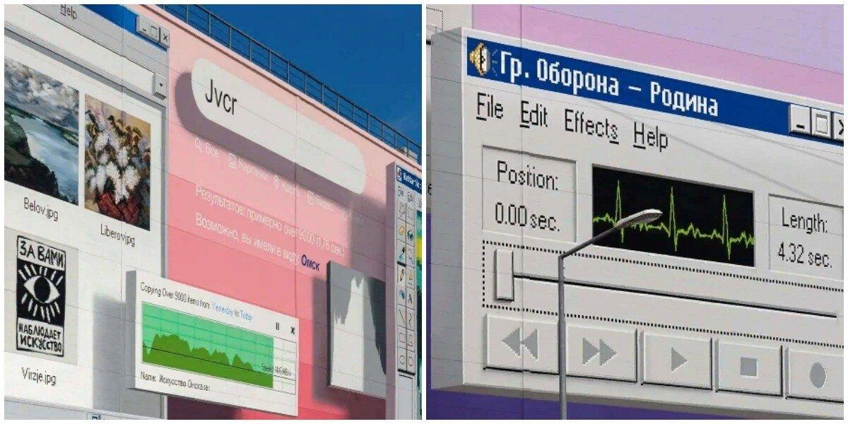 На омском торговом центре появилось граффити в стиле Win98 с отсылкой к истории города
