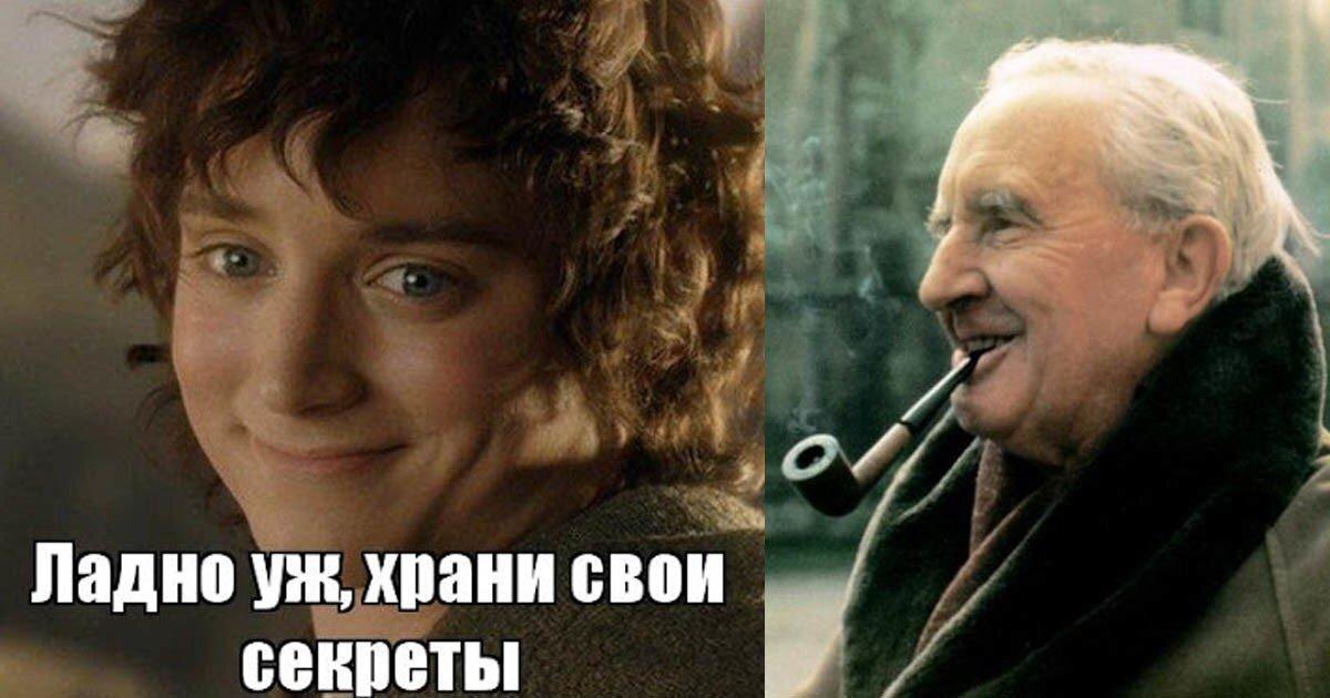 """Почему Толкин не написал продолжение """"Властелина колец"""""""