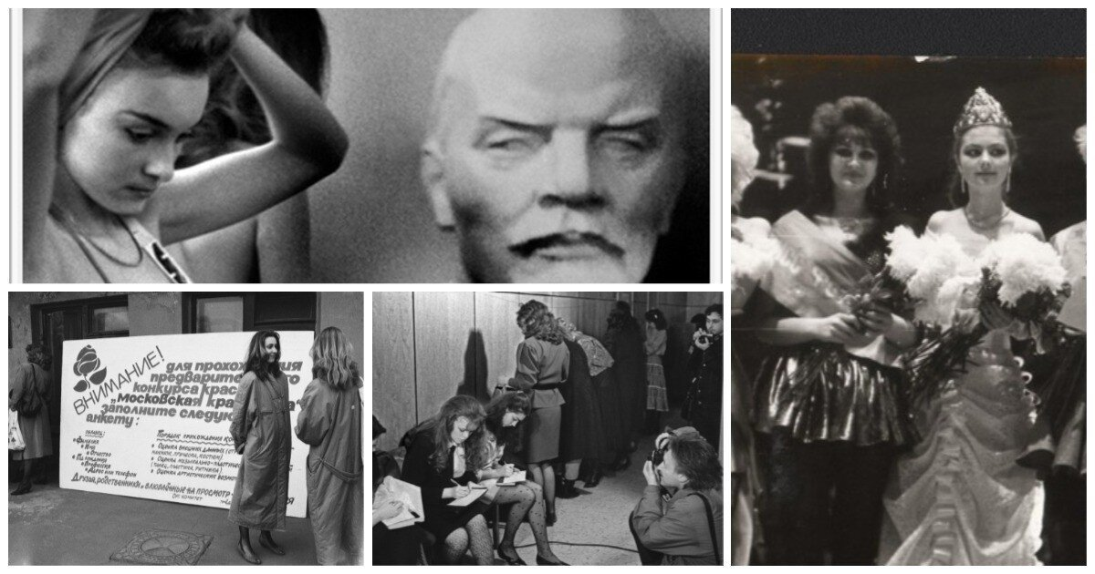 Красота, которая вырвалась из-за железного занавеса: 20 закулисных фото из 90-х
