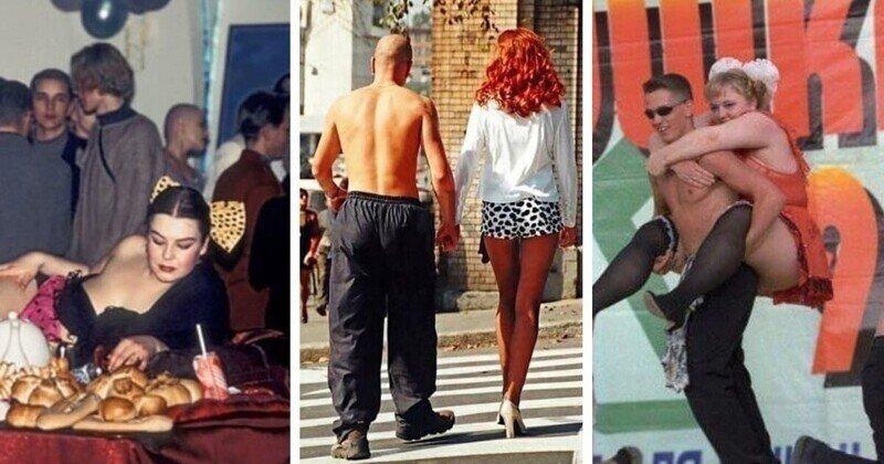 Атмосферные фотографии лихих 90-х, которые прекрасно передают дух того времени