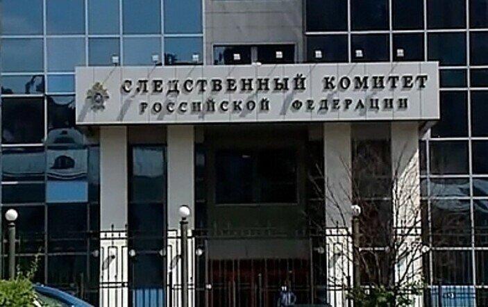В Москве по делу о смертельном отравлении арбузами задержан подозреваемый