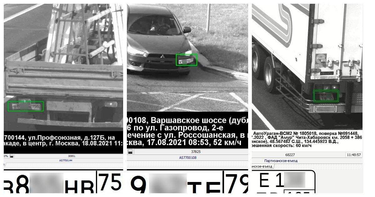 Примеры попыток обойти видеофиксацию на дорогах при помощи манипуляций с госномерами