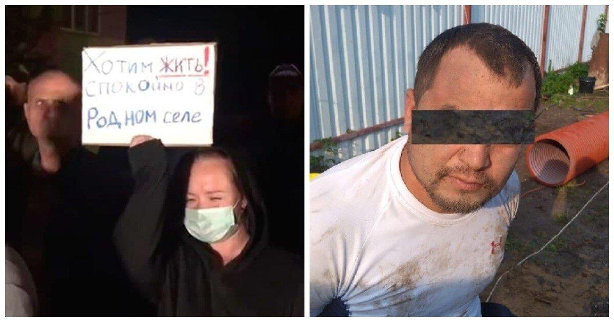Жители села устроили народный сход после изнасилования и убийства пенсионерки мигрантами