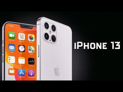 Свершилось! iPhone 13! (ЮМОР)