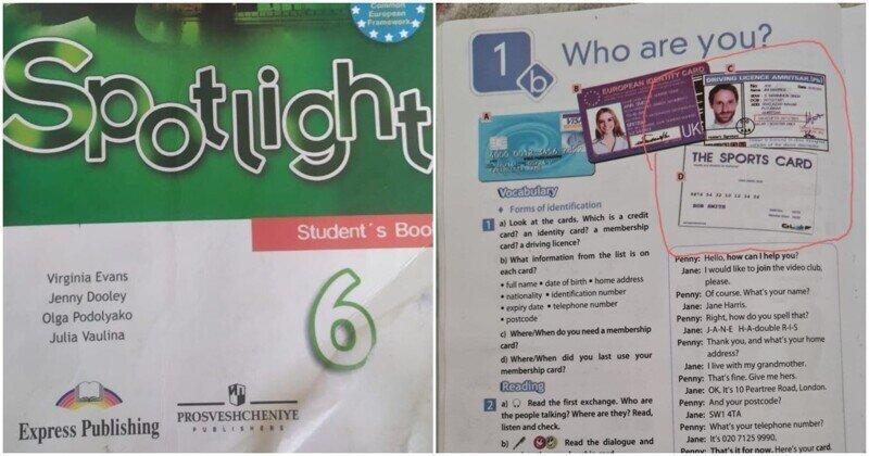 Шестиклассники нашли в учебнике по английскому ссылку на порносайт