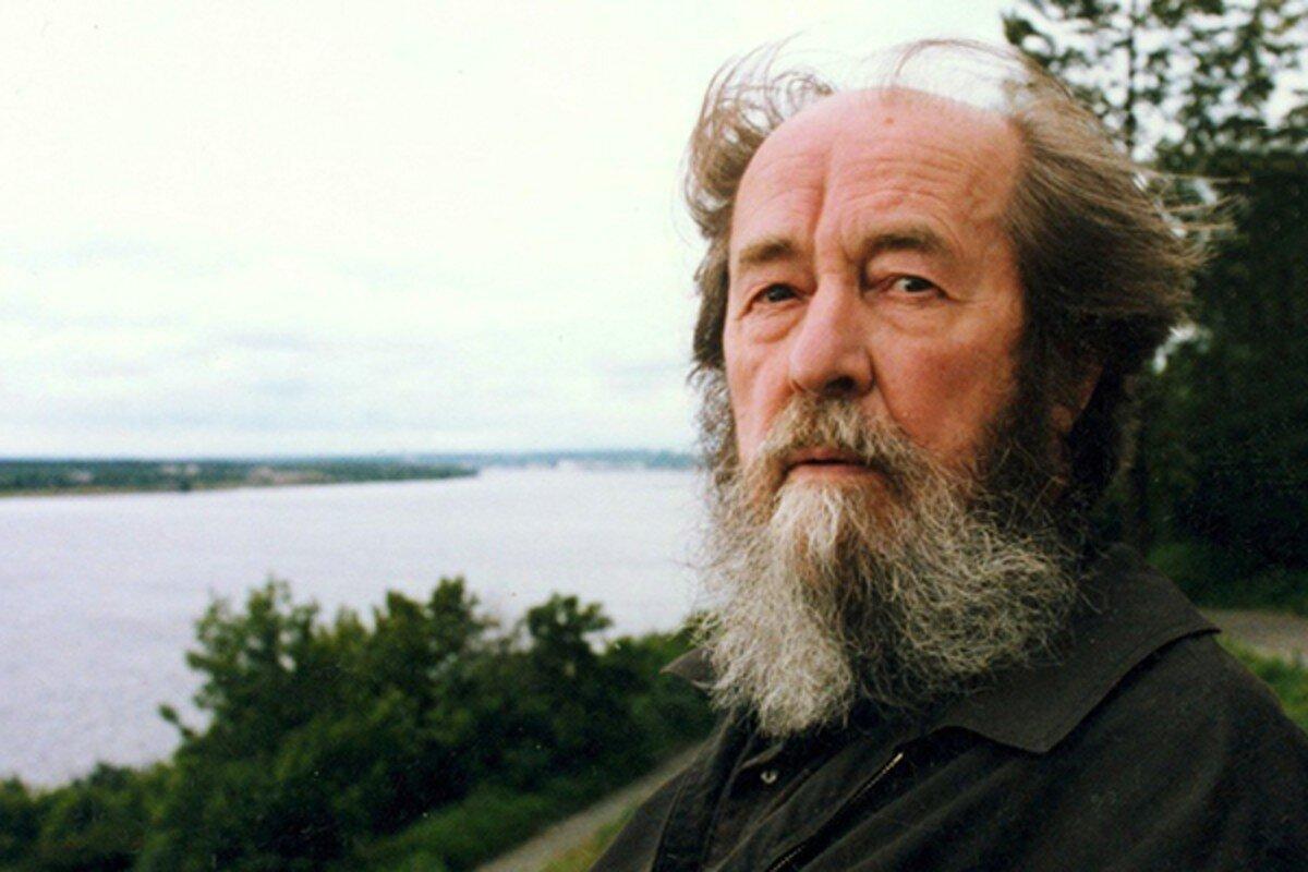 Солженицын: патриот или предатель?