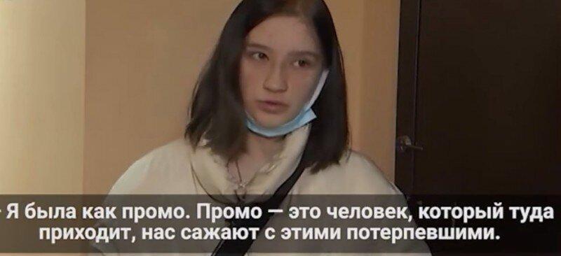 Оголодал на 95 тысяч рублей