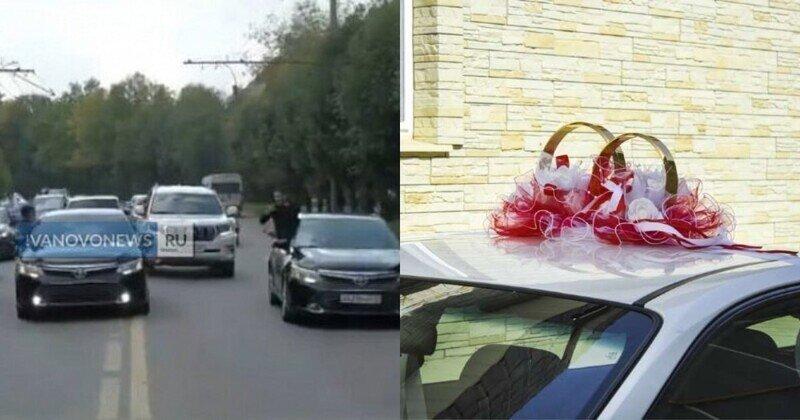 """""""Оружие не найдено"""": в Иванове полиция не заметила свадебный кортеж со стрельбой и ездой по встречке"""