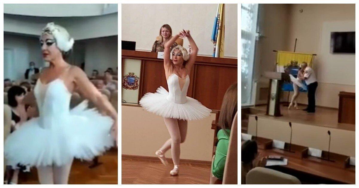 На Украине чиновница подарила танец лебедя мэру Черноморска