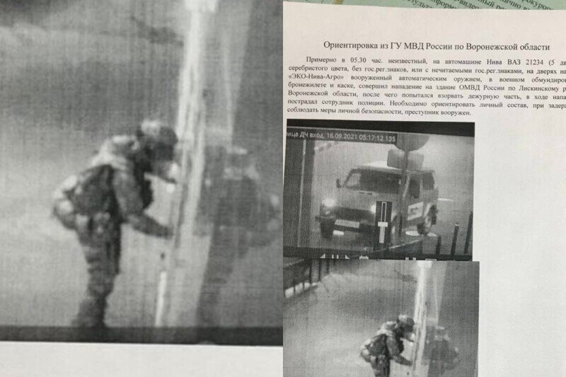 В Воронежской области вооруженный мужчина в военной экипировке напал на отдел полиции и ранил сотрудника