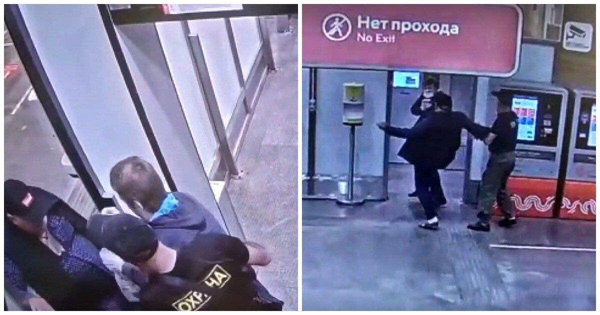 В столичном метро двое мигрантов избили случайно задевшего их москвича