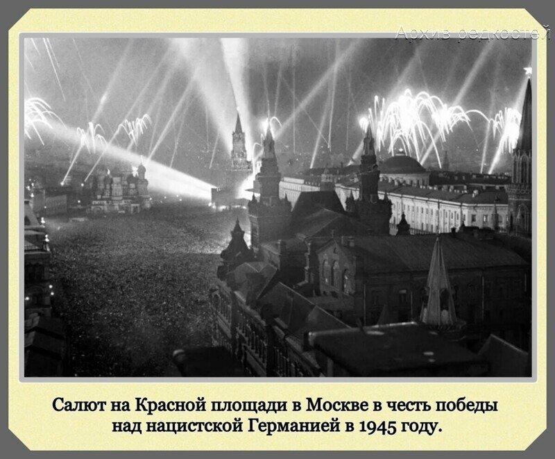 Фотографии с богатым историческим прошлым со всего мира