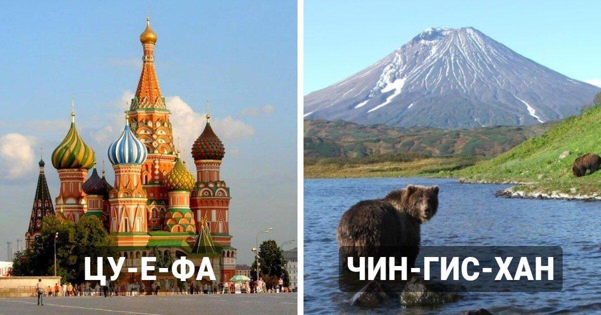 Как в разных регионах России играют в «Камень, ножницы, бумагу»?