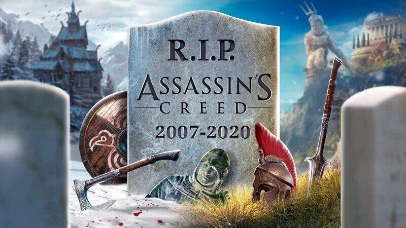 Как погибла Assassin's Creed