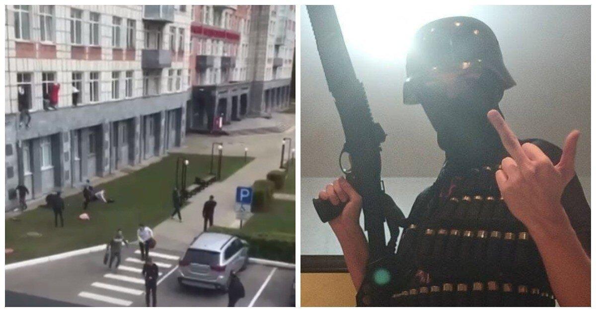 Студент открыл стрельбу в университете в Перми