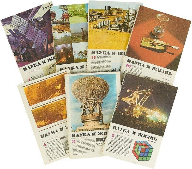 Советская периодика, которой я зачитывался в детстве
