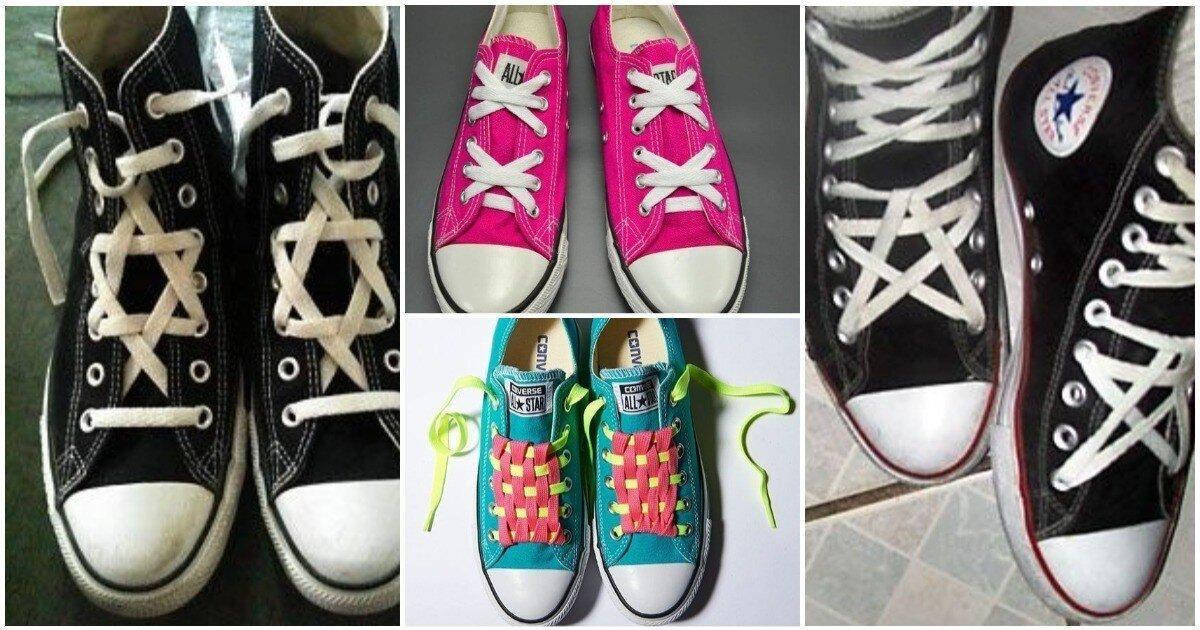 100500 способов шнурования ваших кедов и другой обуви