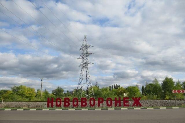 В Нововоронеже рассекретили новое воплощение недавнего ужаса: памятника Алёнке