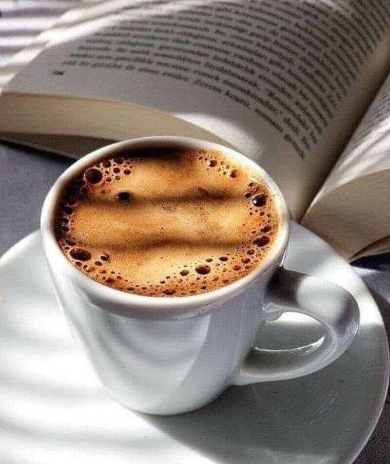 Утренний позитивный завтрак