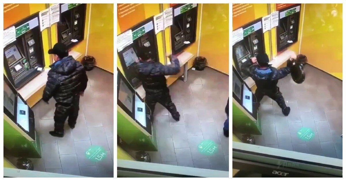 В Красноярском крае мужчина обиделся на банкомат и... Сокрушил его сковородой