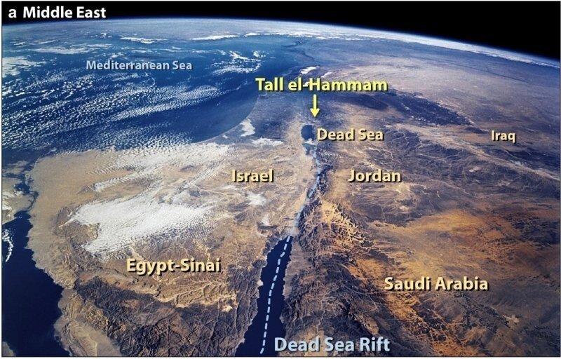3,5 тысячи лет назад взрыв метеорита уничтожил два крупных города
