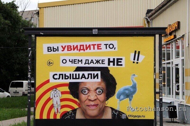 Бродя по Санкт-Петербургу