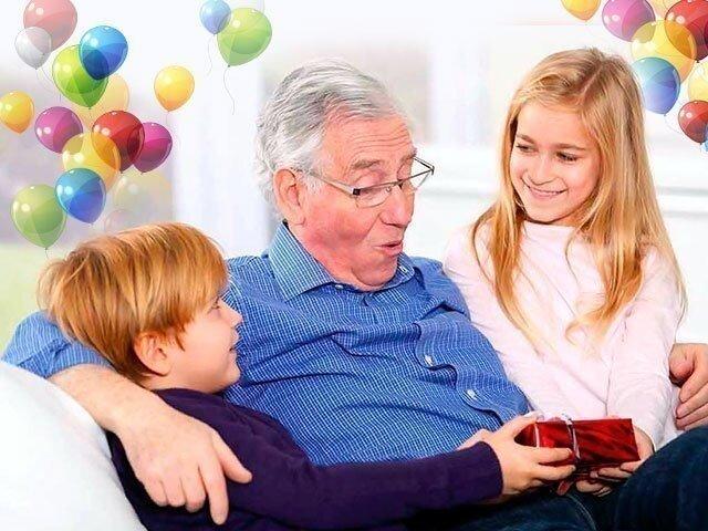 45 идей что подарить дедушке на День рождения от внучки и внука