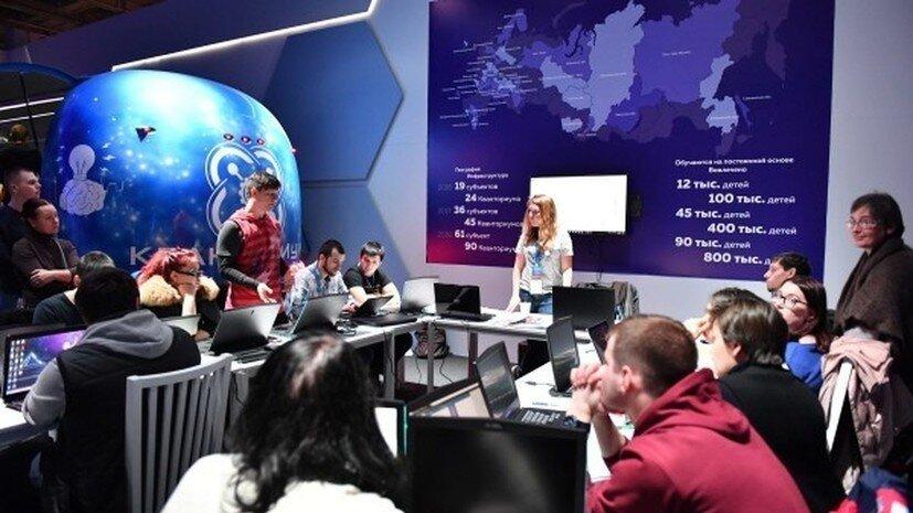 На конкурс «Лидеры цифровой трансформации» в Москве поступило более 2 тысяч заявок
