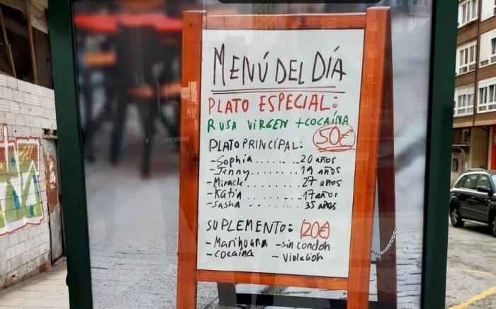 В Испании проститутки есть в меню