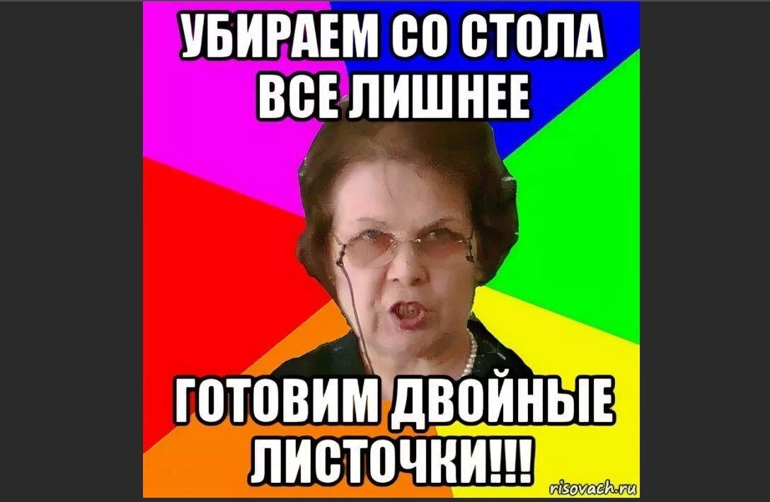 Путин предложил запустить на телевидении реалити-шоу про учителей