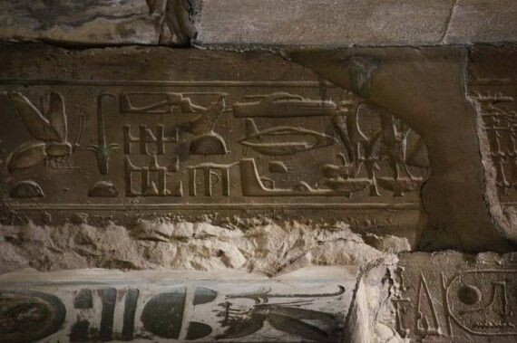 Weird Carvings In The Temple Of Seti