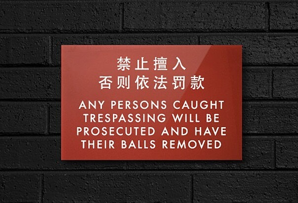 Wacky Translated Signs