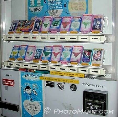 Cool Vending Machines