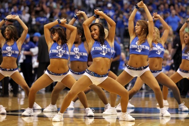 The Dallas Mavericks Cheerleaders' New Uniforms Raise Eyebrows