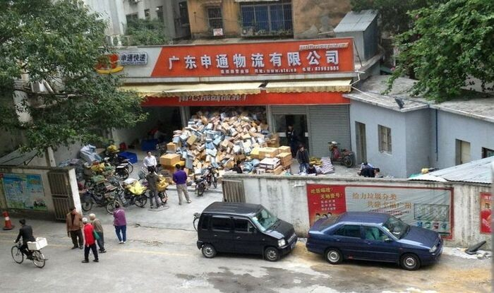 Chinese Online Store Warehouse