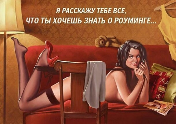 Apparently Sexy Vintage Pin-Ups Sell Mobile Phones In Russia