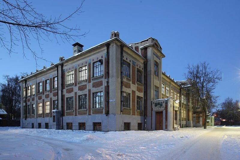 The Most Beautiful School of Russia