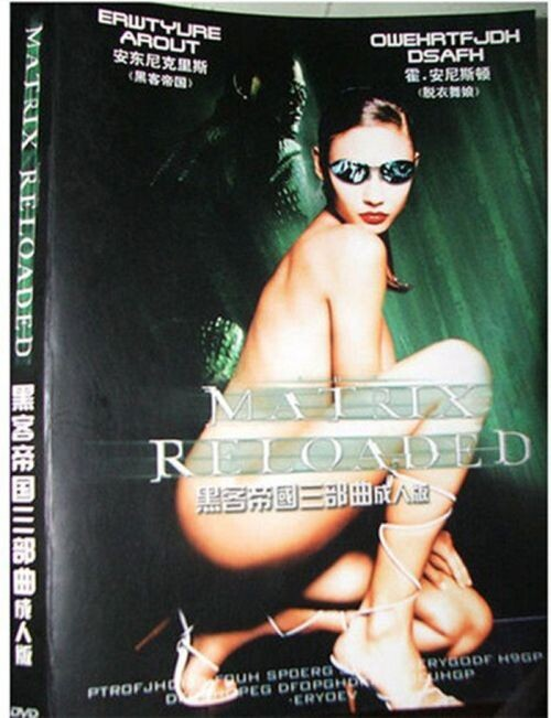 DVD Covers Made by Chinese Movie Pirates