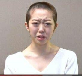 Japanese Pop Star Apologizes for Having a Boyfriend
