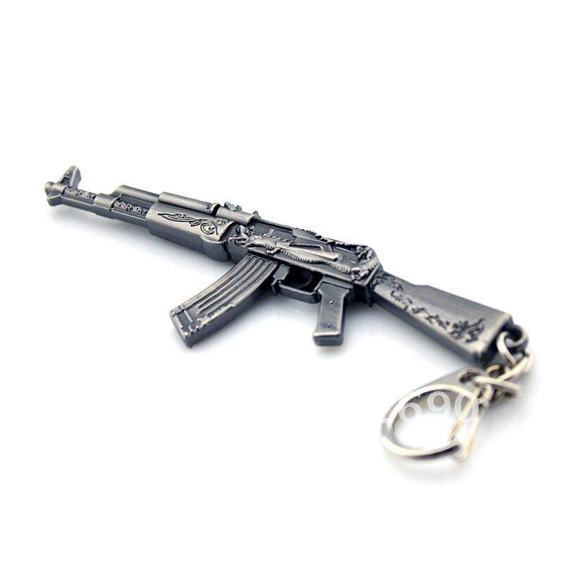 Not American? Can't Legally Get a Gun? Get One for Your Keychain!