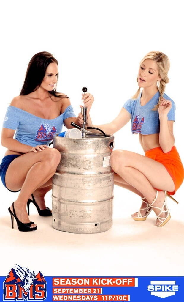 The Girls on the TV Show Blue Mountain State Sure Like Kegs