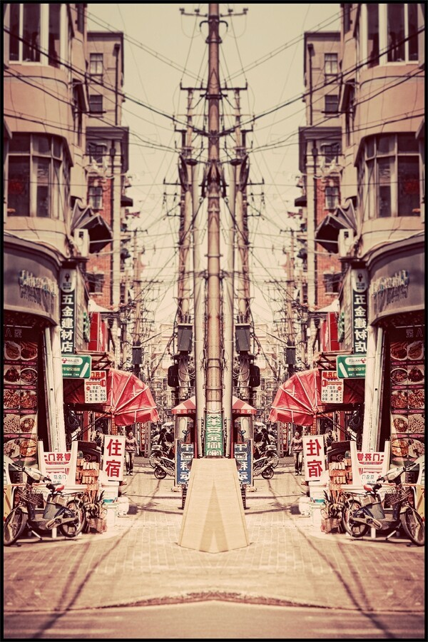 China's Bustling Streets Photoshopped Into Perfect Symmetry