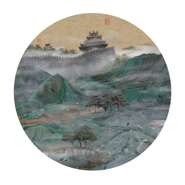 Artist Transforms Landfills Into Beautiful Chinese Landscapes