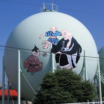 A gas tank with a drawing in Japan