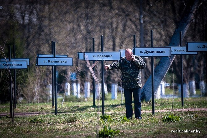Chernobyl - a city where there are no children... Chernobyl NPP Zone